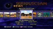Serious_Sam_Next_Encounter_PS2_PCSX2_HD_Прохождение_–_Этап_22_Шелковый_путь