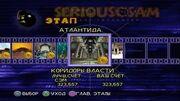 Serious_Sam_Next_Encounter_PS2_PCSX2_HD_Прохождение_–_Этап_37_Коридоры_власти