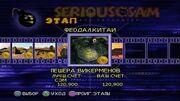 Serious_Sam_Next_Encounter_PS2_PCSX2_HD_Прохождение_–_Этап_25_Пещера_викерменов