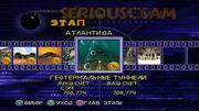 Serious_Sam_Next_Encounter_PS2_PCSX2_HD_Прохождение_–_Этап_34_Геотермальные_туннели
