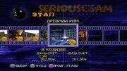 Serious_Sam_Next_Encounter_PS2_PCSX2_HD_Прохождение_–_Этап_16_В_Колизее_Крики_Колизея