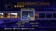 Serious Sam Next Encounter PS2 PCSX2 HD Прохождение – Этап 16 В Колизее Крики Колизея