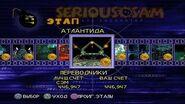 Serious Sam Next Encounter PS2 PCSX2 HD Все оружие – Этап 36 Переводчики Переводческие залы