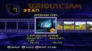 Serious Sam Next Encounter PS2 PCSX2 HD Все оружие – Этап 1 Случай на арене