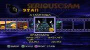 Serious_Sam_Next_Encounter_PS2_PCSX2_HD_Прохождение_–_Этап_32_Храм_пара