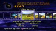 Serious Sam Next Encounter PS2 PCSX2 HD Все оружие – Этап 3 Виноградники сенатора