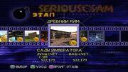 Serious_Sam_Next_Encounter_PS2_PCSX2_HD_Прохождение_–_Этап_13_Сады_императора