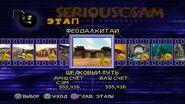 Serious Sam Next Encounter PS2 PCSX2 HD Все оружие – Этап 22 Шелковый путь