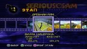 Serious Sam Next Encounter PS2 PCSX2 HD Все оружие – Этап 2 Вилла сенатора Цицерона