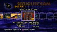 Serious Sam Next Encounter PS2 PCSX2 HD Прохождение – Этап 29 Чудовище под дворцом