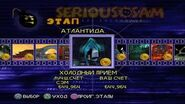 Serious Sam Next Encounter PS2 PCSX2 HD Все оружие – Этап 30 Холодный прием