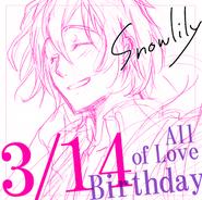 Happy Birthday Lilly