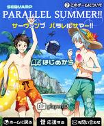 Parallel summer art