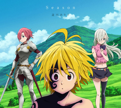 Season - Couverture CD Anime.png