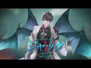 【セブンナイツ(Seven Knights)】ハイドリッパー・ジャック