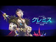 【セブンナイツ(Seven Knights)】ペンタゴン・神話覚醒クレミス