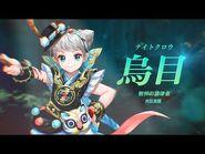 【セブンナイツ(Seven Knights)】ナイトクロウ・烏目