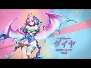 【セブンナイツ(Seven Knights)】ハイドリッパー・ダイヤ