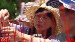 《海的彼端》(After Spring, the Tamaki Family...) 3分鐘 前導預告片