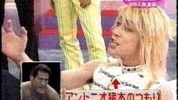 SEX MACHINEGUNS PUFFY 2 トーク 池田大輔 プロレス