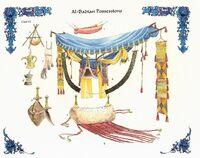 Card 11 Al-Badian Possessions