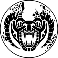 Planescape xaositects faction symbol by drdraze-d5zctej.png
