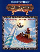 Aq-box-lof-book1
