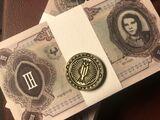 Ravkan currency