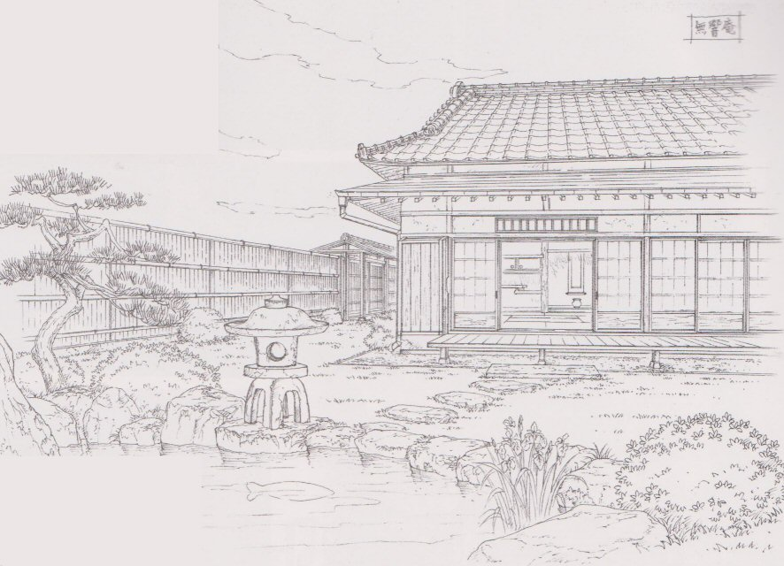 Imperial Capital/Mukyo-An