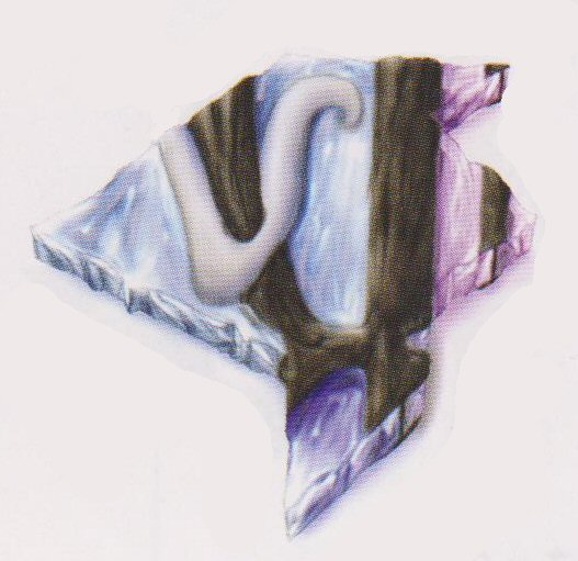 Blue Glass Part
