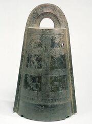 Bronzebell.jpg