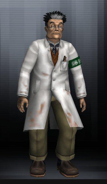 Dr Hojo