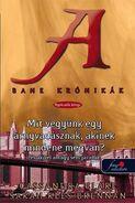 Обложка ХБ08, Венгерская