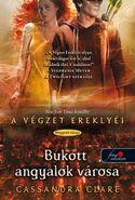 Обложка ГПА, Венгерская