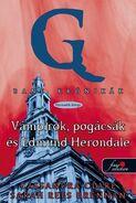 Обложка ХБ03, Венгерская