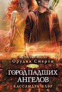Обложка ГПА, Русская
