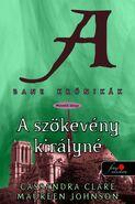 Обложка ХБ02, Венгерская