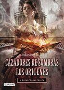 Обложка МП2, Испанская