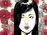 Лили Чен