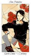 КД Цветы, Алин