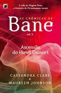Обложка ХБ05, Португальская