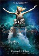 Обложка ГПА, Китайская 02