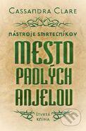 Обложка ГПА, Словацкая
