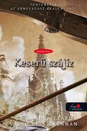 Обложка ХАСО07, Венгерская