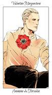 КД Цветы, Валентин