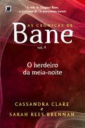 Обложка ХБ04, Португальская