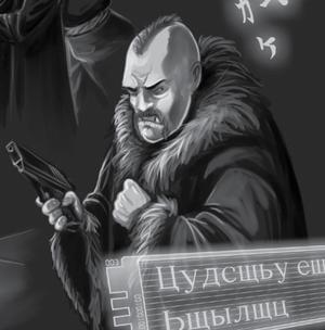 Vory, image (Shadowrun Sourcebook, Vice).png