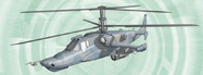 Ka-50 Hokum (Shadowrun Sourcebook, Euro War Antiques)