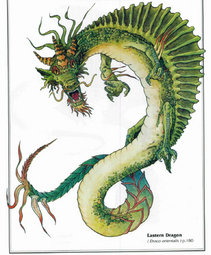 Eastern Dragon (Shadowrun Sourcebook, First Edition).png