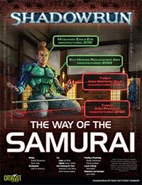 Source cover en The Way of the Samurai.jpg